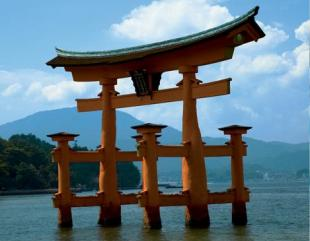 CELEBRATION IMPERIALE JAPONAISE